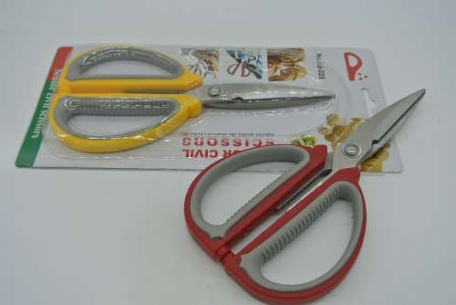 AB-026R Red Scissor (1pcs)